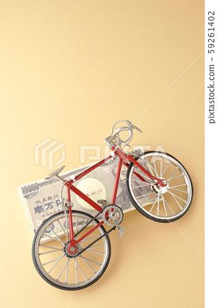 自行車賭博 59261402