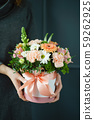 nice bouquet in the hands 59262925