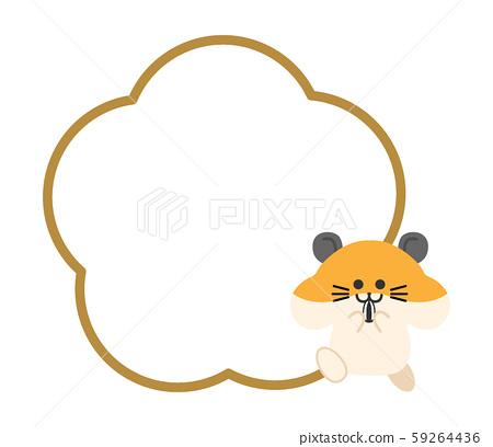 Golden hamster and flower frame 59264436