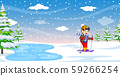 Male skier in the winter holiday 59266254