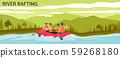 River rafting banner - cartoon people navigating orange inflatable boat in water stream. 59268180