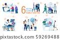 Family Doctor Work Trendy Flat Vector Scenes Set 59269488