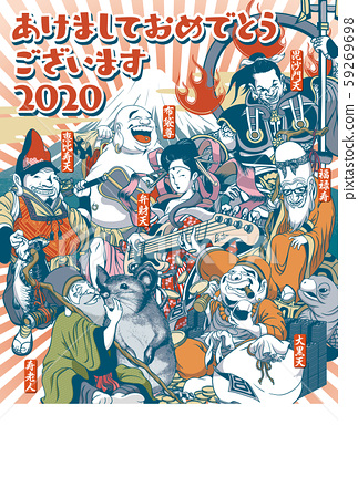 """2020 New Year's card template """"A little strange Shichifukujin"""" vertical Akome handwritten character space available 59269698"""