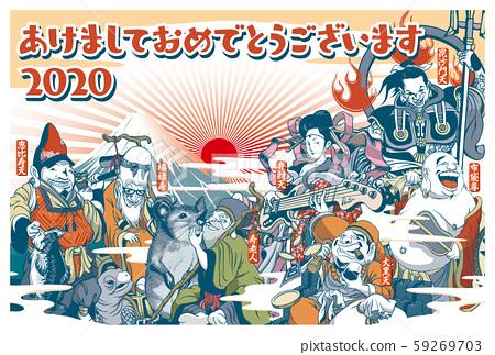 """2020賀年片模板""""有點搞笑神七""""水平Akeome手寫空間免費 59269703"""