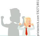 businessman of  shadow career strength 59271801