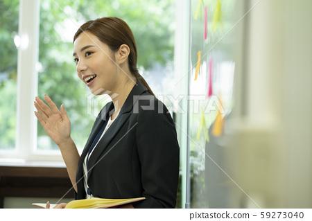 婦女商務會議 59273040