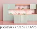 Modern build-in kitchen 3D render 59273275