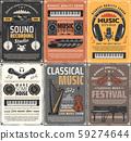 Retro music studio, musical instruments, studio 59274644