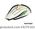 刷觸摸,手繪壽司,鮭魚插圖| Depositphotos® 59275163