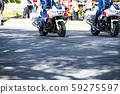 오토바이 59275597