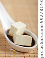 Tofu in soy sauce 59278143