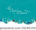 水彩風格冬季背景素材 59280109
