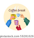 The tree hands keeps a cup of hot coffee in a jacket 59281026