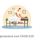 Man at spa saloon doing massage for woman 59281320