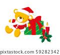 Christmas gifts 59282342