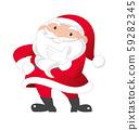 Santa Claus with a white beard 59282345