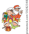 Family enjoying Christmas. 59282348