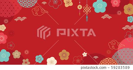Happy Chinese new year design. 2020 Rat zodiac. Cute mouse cartoon. Japanese, Korean, Vietnamese 59283589