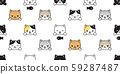 cat seamless pattern kitten vector calico breed fish cartoon scarf isolated repeat background tile wallpaper doodle illustration design 59287487