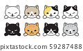 cat vector icon kitten breed calico logo symbol cartoon character illustration doodle design 59287488