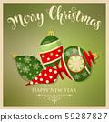 Vintage  Christmas card with Christmas balls  59287827