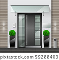 Modern entrance to a building or office 59288403