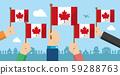 ภาพประกอบแบนเนอร์ธงประจำชาติที่ถือด้วยมือ (ความรักชาติ / เหตุการณ์ / การเฉลิมฉลอง / การสาธิต) / แคนาดา 59288763