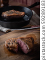grilled duck breast meat with skillet 59289183