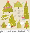 Set of cartoon Christmas trees. Merry Christmas 59291165