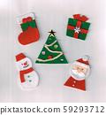 一套用毛氈製成的聖誕節裝飾品 59293712