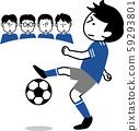 足球不好的男孩 59293801
