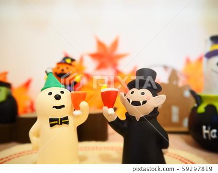 Toast at halloween 59297819