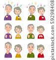 커플 표정의 일러스트 : 노부부 59298408