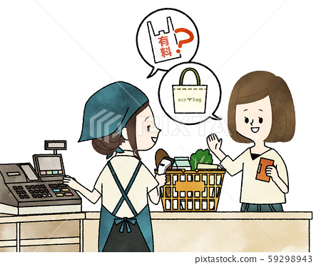 슈퍼에서 유료 비닐 봉지를 거절 여성 - 수채화 59298943