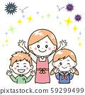一個美麗的父母和孩子和一種真菌的插圖 59299499