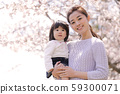 Cherry blossom viewing 59300071