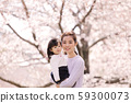 Cherry blossom viewing 59300073