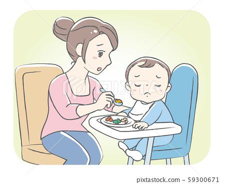 媽媽要讓寶寶吃嬰兒食品。手寫風格切工 59300671