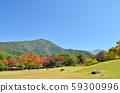 森林运动公园悠悠土地/悠游广场(长野县高山村)的景色[2019.11] 59300996