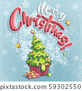 Vector merry christmas illustration with gift 59302550