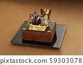 聖誕蛋糕在盤子上的各種背景 59303078