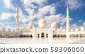 Sheikh Zayed Grand Mosque in Abu Dhabi, the capital city of United Arab Emirates 59306060