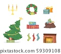 Design Elements Set for Merry Christmas Cards 59309108