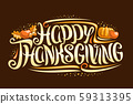 Vector greeting card for Thanksgiving Day 59313395