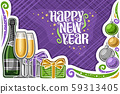 Vector greeting card for New Year 59313405