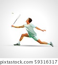 Polygonal professional badminton player. Vector illustration eps 59316317