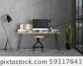 3D render of interior modern living room workspace with desk and desktop computer 59317643