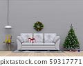 Christmas interior living room. 3d render 59317771