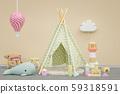 Gender-neutral nursery rendering 59318591
