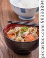 Winter taste pork soup 59330894